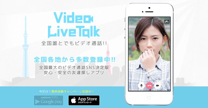 Video Live Talk